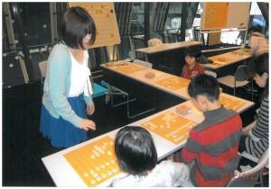 日本将棋連盟(2)