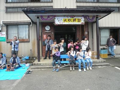 shuukakusai1
