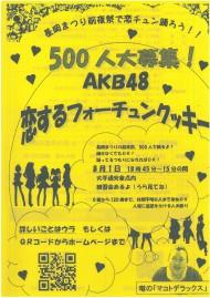 SKMBT_C360160615105010001
